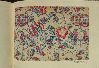 CHINESE DECORATED PAPER.