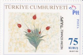 "Sönmez on Stamps I. ""Marbled Flowers."""